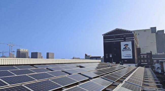 Pepsico, %100 Yenilenebilir Elektrik Kullanmayı Hedefliyor